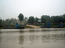 Huaihe Xingying Ferry.jpg
