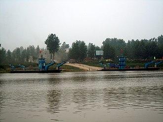 Huai River - Huai River