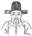 Huang Qi(黃琪).jpg