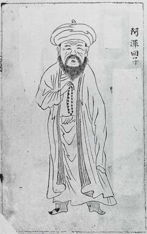 Altishahr - Painting depicting a Turkic Muslim from Altishahr, during the reign of the Qing dynasty.