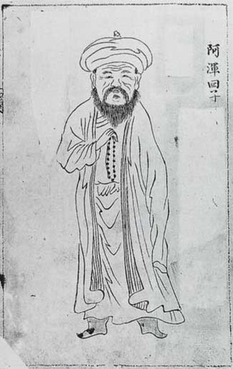 "Gazetteer - ""Huijiangzhi"" ('Gazetteer of the Muslim Regions'), a Chinese Qing dynasty illustration of a Muslim akhoond (Chinese: ahong) from 1772. In 1755, the Qianlong Emperor sent an army to put down a Khoja rebellion in Kashgar. Several officers from that campaign aided in the compilation of this gazetteer."