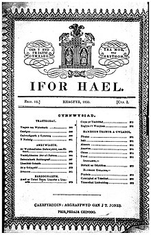 Ifor Hael (Welsh Journal).jpg