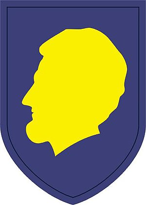 Illinois Army National Guard - 120 px