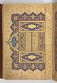 Illuminated Frontipiece of a Manuscript of the Mantiq al-tair (Language of the Birds) MET DP237371.jpg