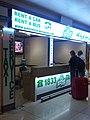 Imam Khomeini Airport 04.jpg