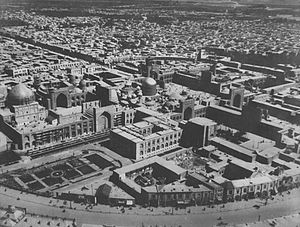 Imam Reza shrine - Imam Reza shrine before development