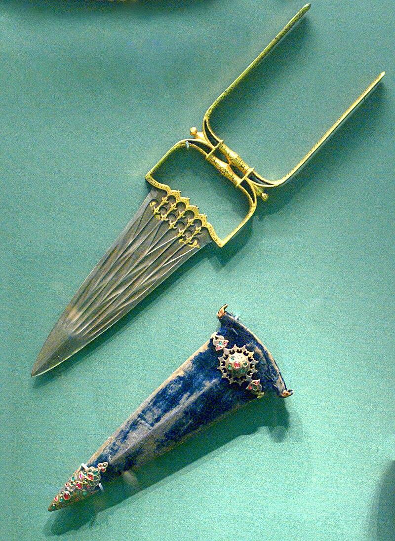 Indian katar push dagger.jpg
