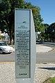Info panel Olho Neimeyer 03 2007 9068.JPG