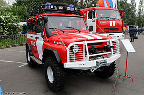 Integrated Safety and Security Exhibition 2012 (451-36).jpg