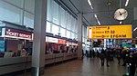 Interior of the Schiphol International Airport (2019) 18.jpg