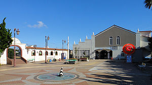 Inuboh Station - Inuboh Station forecourt in August 2012