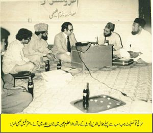 Syed Shujaat Ali Qadri - Visit of Iraqi Council General Jalal ud Din Noori at Darul ulum Naeemia, June 1981