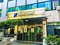 Irwonbon-dong Comunity Service Center 20140615 173758.jpg