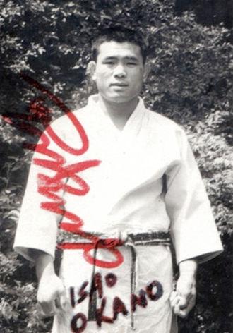 Isao Okano - Image: Isao Okano 1964