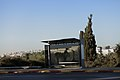 Israel Museum Through Bus Station Wall-2 (8202805406).jpg