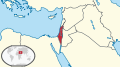 Israel in its region (de-facto and Palestinian territory).svg