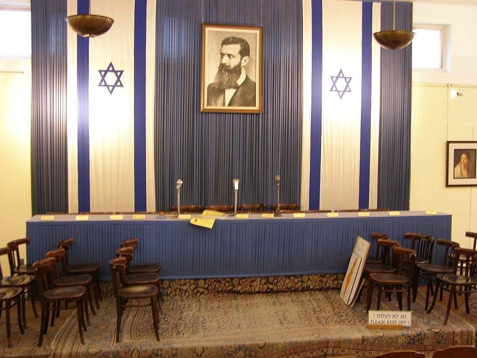 Israel ind hall