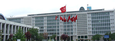 Istanbul Metropolitan Municipality building in the Fatih district Istanbul Municipality City Hall.jpg