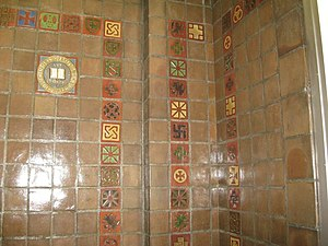 Men's Gymnasium (Indiana University) - Tiles in the building, including one depicting a black swastika