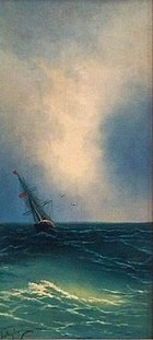 Ivan Aivazovsky - The schonner with a red flag.jpg