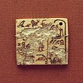Ivory label of King Semerkhet. First Dynasty, about 2900 BC. From the tomb of Semerkhet, Abydos.jpg