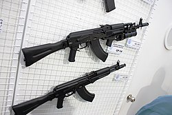 Izhmash Rifles - AK-103 with GP-34 Grenade Launcher and AK-104.jpg