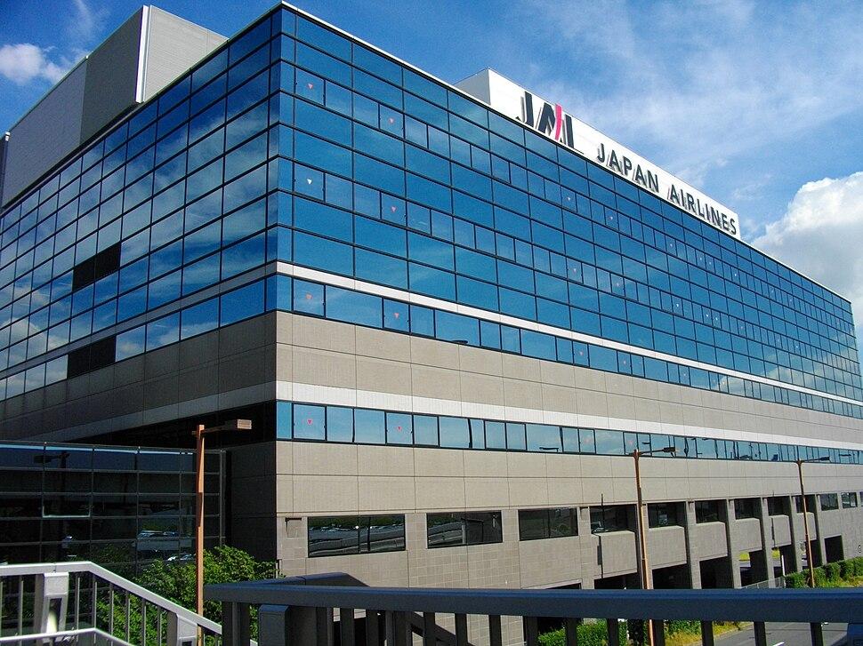 JAL Narita Operation Center Building