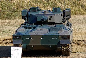 JGSDF IFV Type 89 20120108-01.JPG