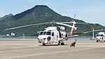JMSDF SH-60K(8426) left front view at Maizuru Air Station July 26, 2015 03.jpg