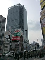JR Shinjuku Miraina Tower2.JPG