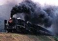 JR west SL Yanaguchi C56 C57.jpg