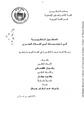 JUA0625398.pdf