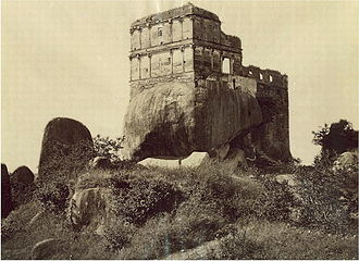 Mandla - Garha Fort in Killa Ghat