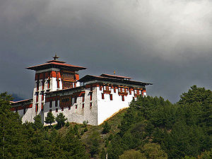 Dzongkha - Jakar Dzong, representative of the distinct dzong architecture from which Dzongkha gets its name