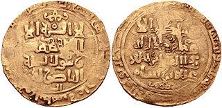 Jalal al-Din Ali