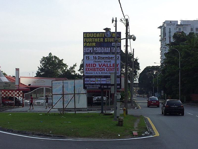 File:Jalan Yap Kwan Seng - panoramio.jpg