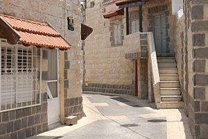 Kfar Kama - Image: Jamye hare