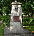 Janow-Podl-pomnik-Pilsudskiego.jpg