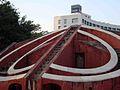 Jantar Mantar 056.jpg