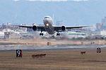 Japan Airlines, B767-300, JA612J (25145505063).jpg