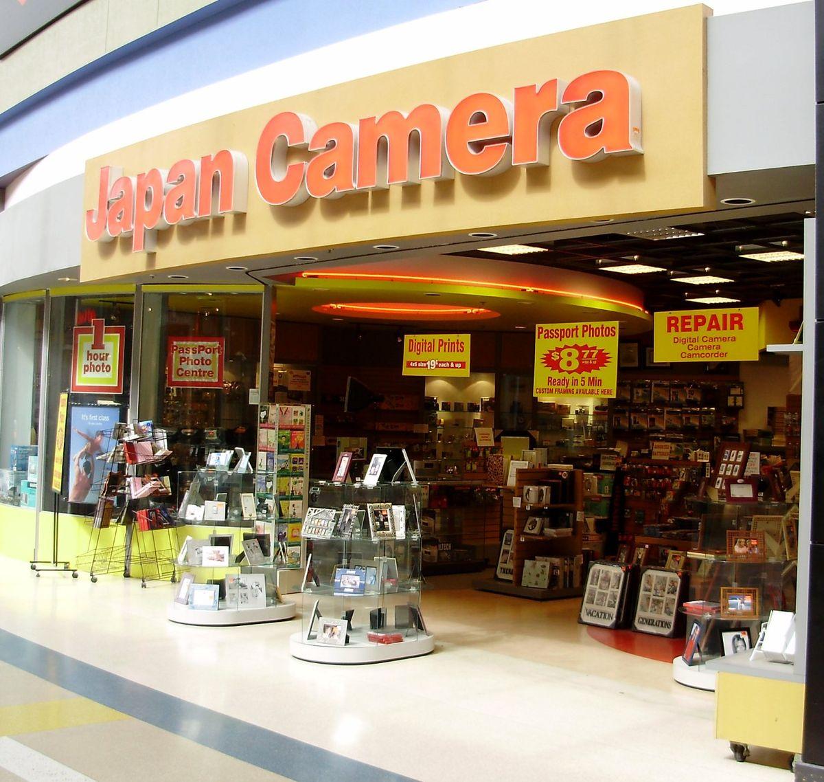 japan camera wikipedia