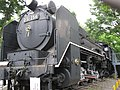 Japanese-national-railways-D51-254-20110630.jpg