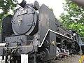 Japanese-national-railways-D51-254-20110630.jpg