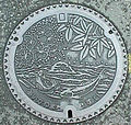 Japanese Manhole Covers (10925432614).jpg