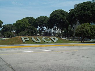 Pontifical Catholic University of Peru - Image: Jardin pucp