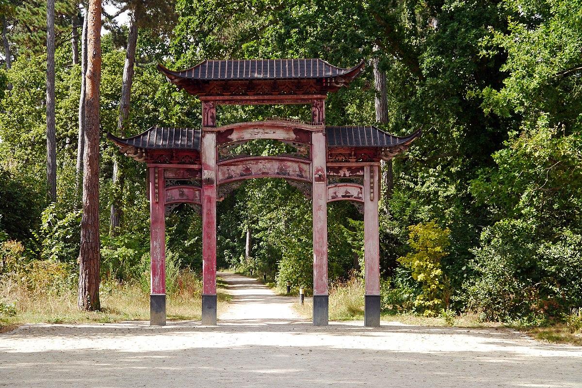 jardin porte de vincennes Wikidata