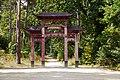 Jardin tropical - Paris - Porte chinoise - 02.JPG