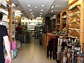 Jerusalem, Old City Market ap 052.jpg