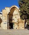 Jerusalem CottonMerchantsGate 8756b.jpg