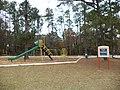 Jesse E. Tanner Jr. Memorial Park playground close.JPG